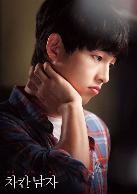Song Of The Year Also Search For Song Joong Ki Fall In At Sight
