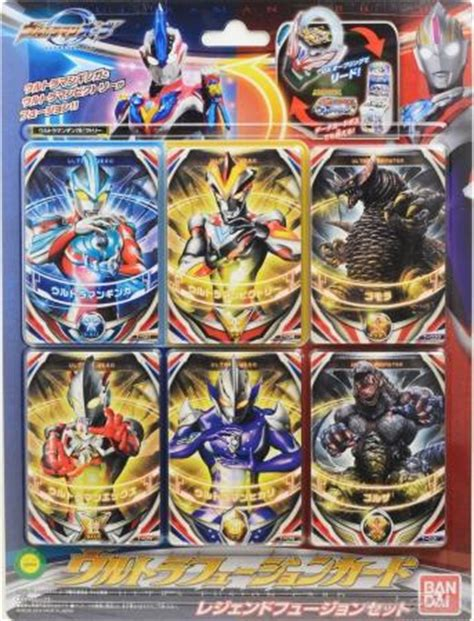 Ultra Ultraman Orb Set Of 3 bandai ultraman orb ultra fusion card legend fusion set