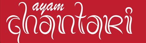 membuat logo ayam ayam ghantari inspirasi citarasa nusantara lifestyle