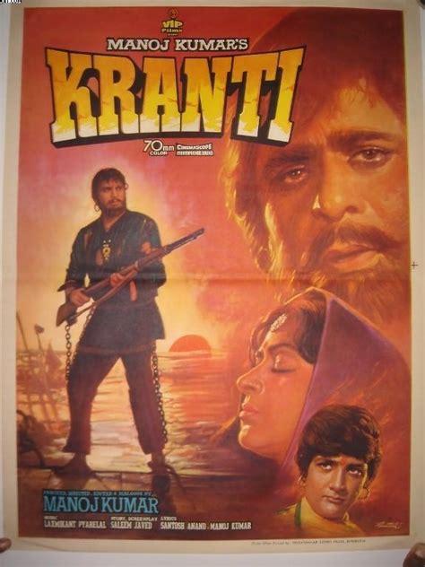 full hd video kranti download kranti watch full movie download movie
