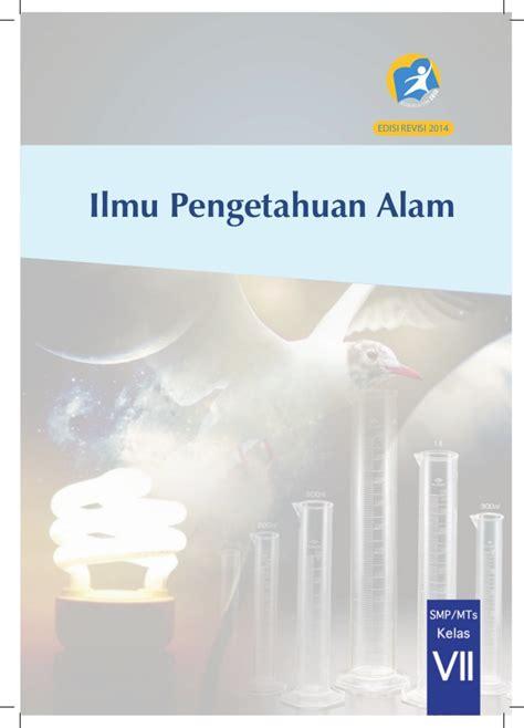Buku Pintar Ulangan Kls 8 Kurikulum 2013 buku bahasa inggris kelas 7 kurikulum 2013 revisi