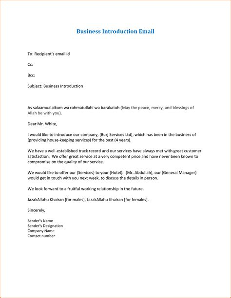Letter Of Introduction For Business Meeting 3 Introduction Email Sle Authorizationletters Org
