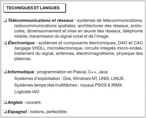 langues logiciels informatiques dans quelle rubrique de