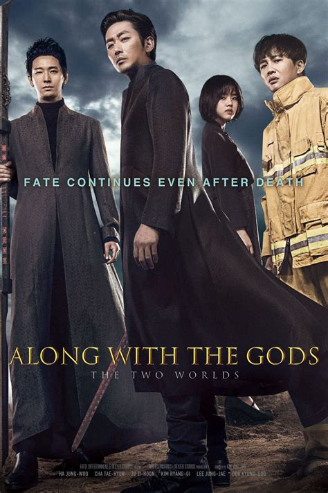 along with the gods full movie online download along with the gods the two worlds 2017 hd
