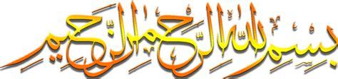 Harga Baju Koko Merk Zoya azka shop pusat busana muslim busana muslim murah