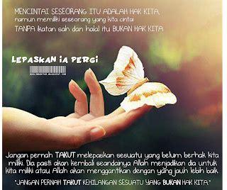 catatan hati doa buat hati  terluka