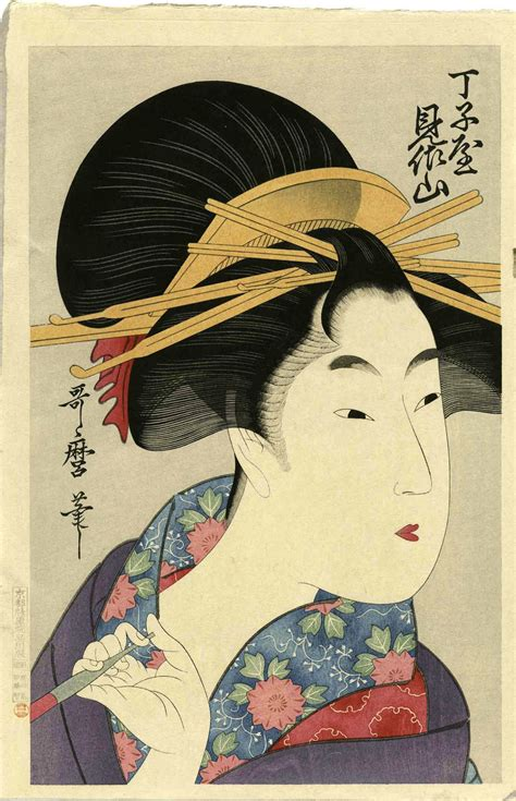 japanese prints ukiyo e in 0714124532 very lovely utamaro ukiyo e japanese woodblock print beauty holding a pipe ebay ukiyo e