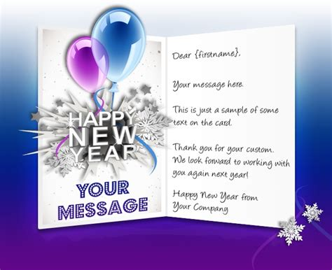 new year business ecard business new years cards corporate happy new year