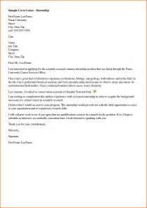 Cover Letter Sample Edu 12 Cover Letter Application University Denial Letter Sample