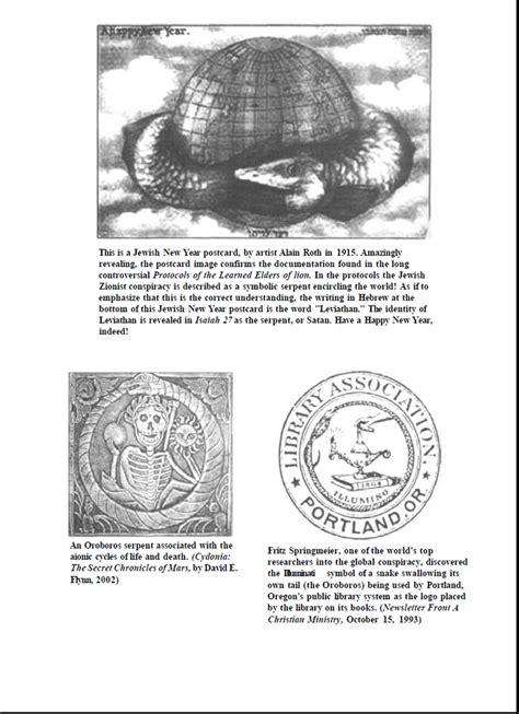 secret societies illuminati illuminati secret society www imgkid the image kid