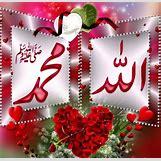 Beautiful Allah Muhammad Wallpaper   640 x 618 jpeg 89kB