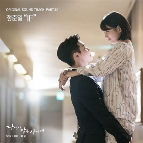download mp3 gratis ost while you were sleeping download jung joon il while you were sleeping ost part