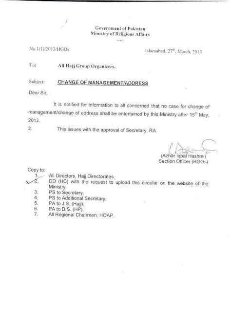 Request Letter Format For Noc From Society Ministry Of Religious Affairs