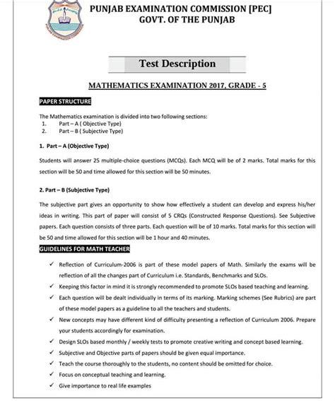 read book n2 mathematics study guide pdf pdf read book