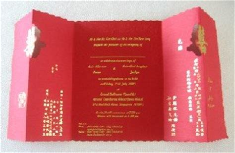 asian wedding card template wedding invitation
