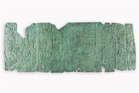 The Copper Scroll dead sea copper scroll fragment 3q15 the museum