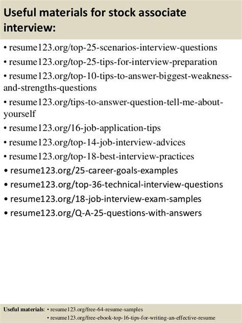 top 8 stock associate resume sles