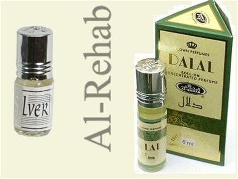 Jual Parfum Al Rehab Pen Spray agen minyak wangi agen parfum inama wangi