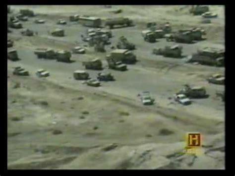 units videolike فلم تركي iraqi videolike