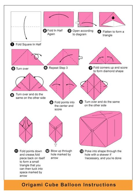Origami Up Cube - the 25 best origami balloon ideas on oragami