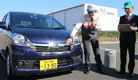 Kas Rem Mobil Daihatsu mengenal kecanggihan smarts assist teknolgi rem otomatis ketika mobil hendak menabrak kredit