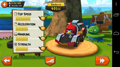angry birds hack 1 23 0