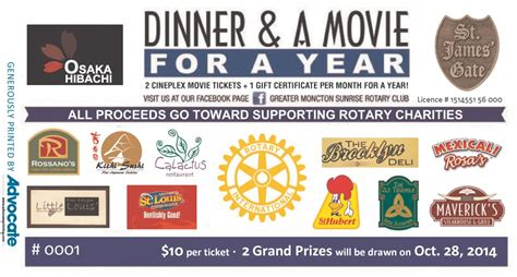 Cineplex Dinner And A Movie Gift Card - 2014 greater moncton sunrise rotary dinner and a movie for a year draw brian cormier