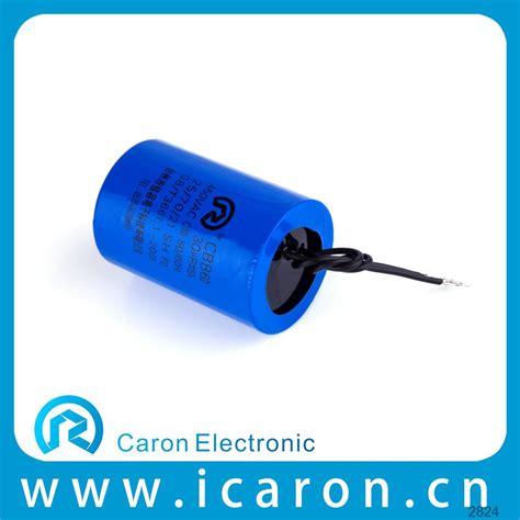 0 1 microfarad capacitor price 10000 farad capacitor buy 10000 farad capacitor capacitor single phase motor product on