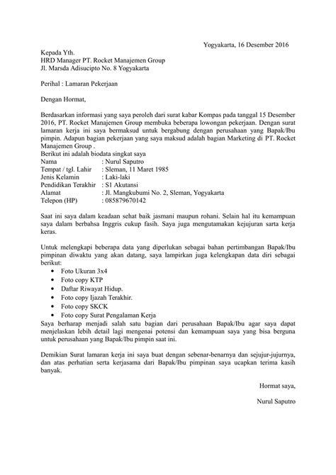 contoh surat lamaran kerja hotel dalam bahasa indonesia