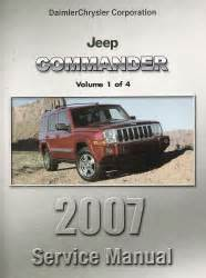 vehicle repair manual 2007 jeep commander parking system 2007 jeep commander xk service manual 4 volume set