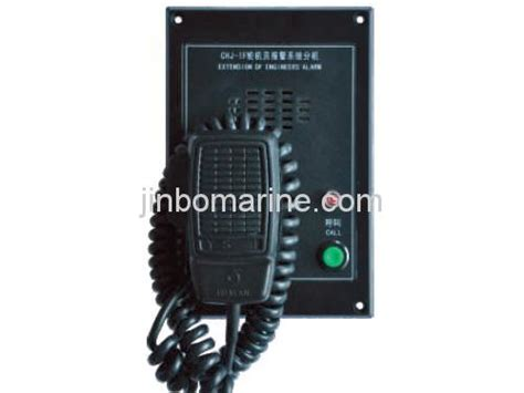 chj   engineer call alarm extension buy marine engineer alarm system  china manufacturer
