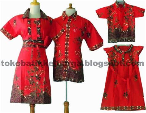 Baju Batik Sarimbit Baju Batik Sarimbit Keluarga Modern Design Bild