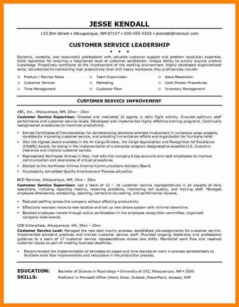 Sle Resume For Customer Service Manager customer service supervisor resume managing 28 images