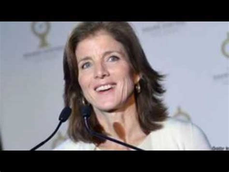 Caroline Kennedy Running For Office | caroline kennedy running for office in new york youtube