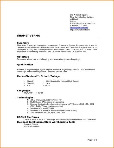 latest format of resume 2018 help resume 2018