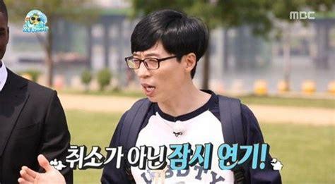 Infinity Challenge Yoo Jae Suk Infinite Challenge L 233 Pisode Sp 233 Cial Avec Black