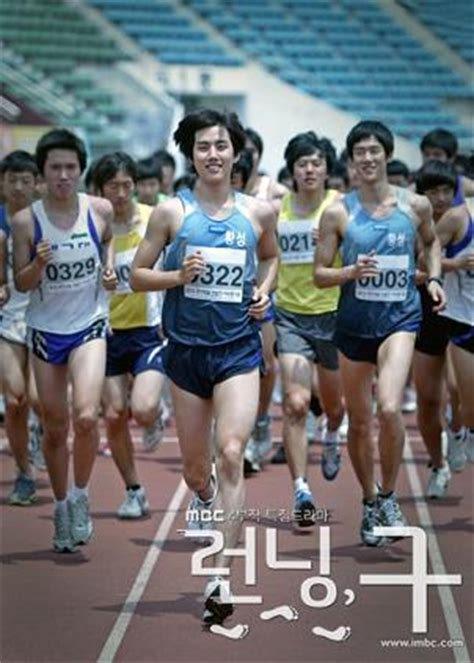 dramacool running man drama running kpopislandrocks