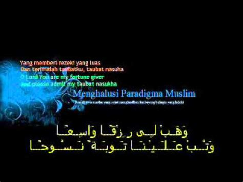 Penyejuk Hati Penawar Jiwa Syeikh Al Iman Abdullah Ba Alawi Al Had 1 astaghfirullah rabbal baraya munif hijjaz berserta makna doovi
