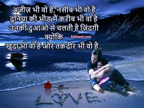 best couple wallpaper ever miss you images for husband in hindi impremedia net