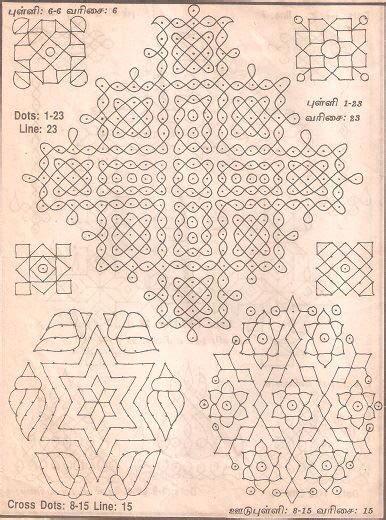 revathi pattern works 21 best 9 to 1 straight dots revathi kolangal images