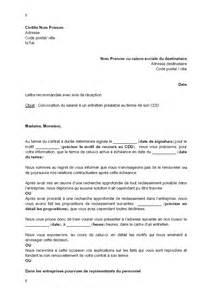 Lettre De Non Presentation Convocation Lettre Type Convocation Entretien