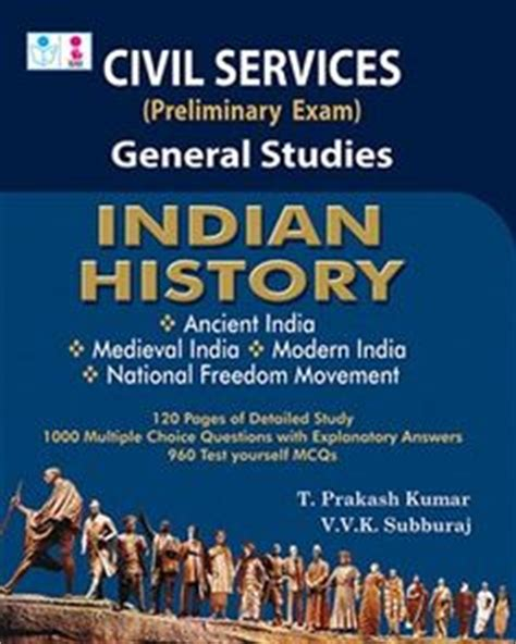 reference books for history upsc upsc exams are being conducted every year in india to fill