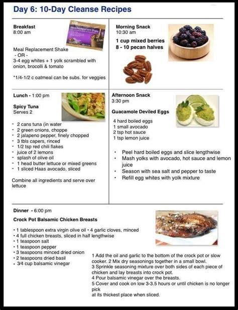 Tls Detox Meal Ideas by 17 Best Images About Advocare On Cherry Drink