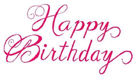 happy birthday text design free birthday words words sayings birthday coronado