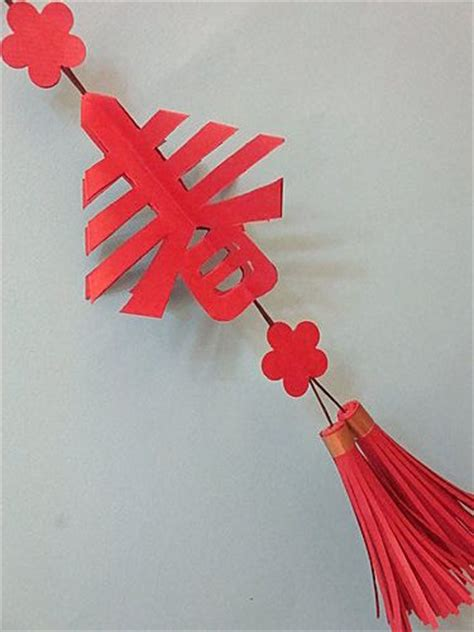 new year paper cutting template 410 best new year images on