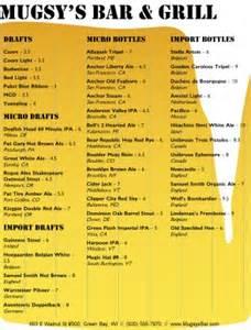 beer list menu bar menus