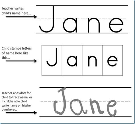 name writing template preschool printables name sting 1 1 1 1