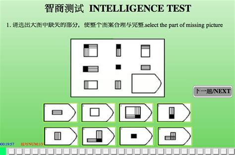 printable iq test free download iq test vi