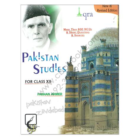 Aptitude Test For Mba In Iqra by Iqra Pakistan Studies For Class Xii 2014 15 By Farhan