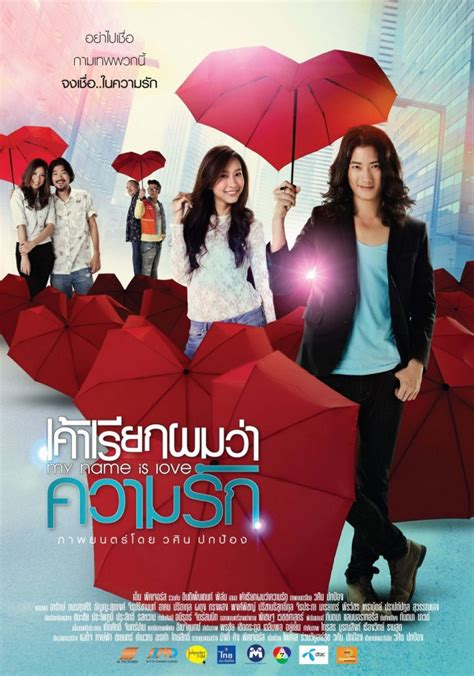 Film Thailand My Name Is Love | thai film insight my name is love